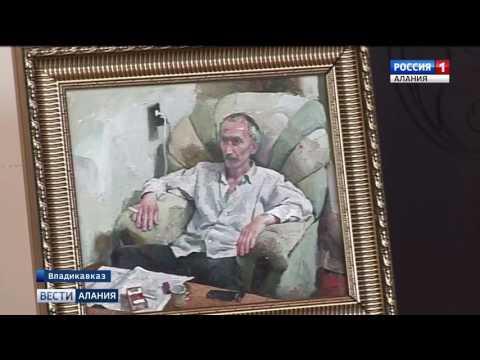 Во Владикавказе прошла презентация каталога, посвященного жизни и работам Владимира Эльджарова