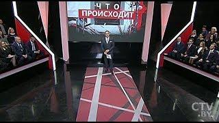 Бизнес в Беларуси: «Что происходит»