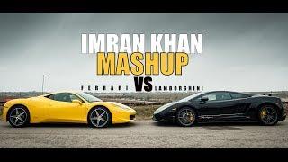Imran Khan - Mashup || Ferrari vs Lamborghini ||