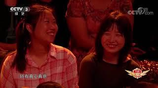 [黄金100秒]描声街舞选手现场挑战主持人 黄金兄弟如何接招?| CCTV综艺