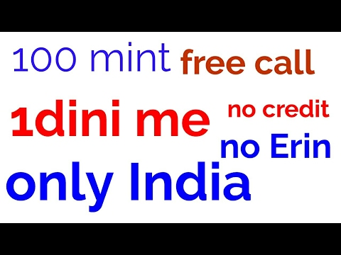 India unlimited free call only India
