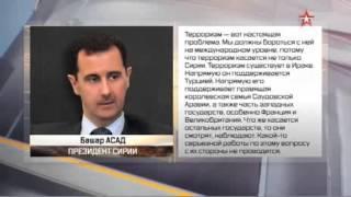 Сирия нуждается в российском военном присутствии – Асад(Сирия нуждается в российском военном присутствии даже при относительной стабилизации. Об этом в интервью..., 2016-03-30T16:03:11.000Z)