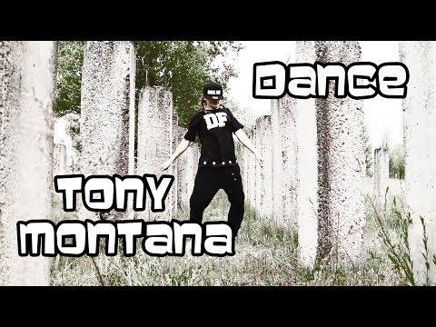 Free Download Tony Montana - Agust D (feat.yankie) (Хип-Хоп Танец/Фристайл/ Даша Гончаренко) Mp3 dan Mp4
