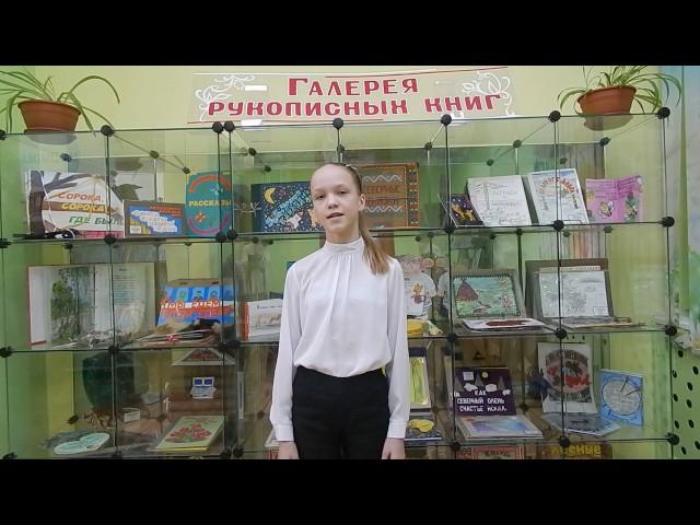 Изображение предпросмотра прочтения – ИринаГулина читает произведение «Песнь о собаке» С.А.Есенина