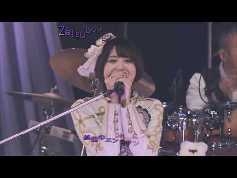 Mujuuryouku [LIVE] – Kanon Wakeshima (sub español + lyrics)
