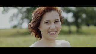 Как организовать волшебную свадьбу в Уфе. Шаг 5 - регистрация