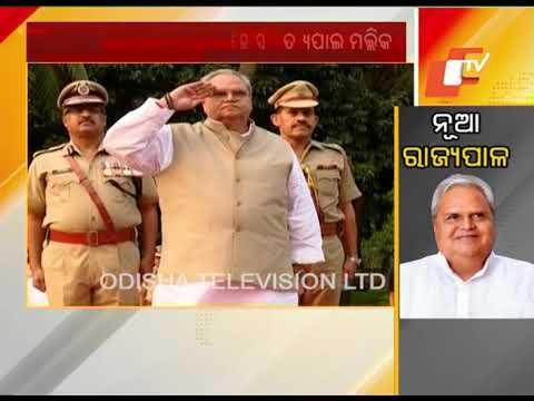 Satya Pal Malik Takes Oath As Odisha Governor