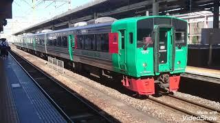 783系CM15 特急みどり17号佐世保行 長崎本線佐賀駅発車