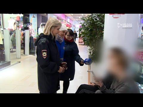 Подростки продолжают терроризировать торговые центры Череповца