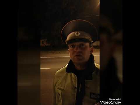 ИДПС Белгородская обл. г.Строитель.