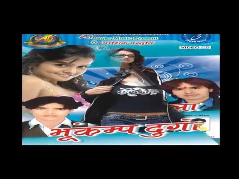 मनोज के मउगी रुसेली ༺❤༻ Bhojpuri Hot Dugola Songs 2016 New ༺❤༻ Subash Sager [MP3]