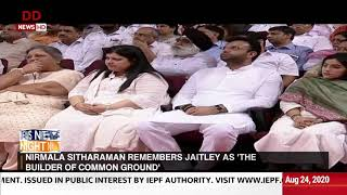 Remembering Arun Jaitley on his first death anniversary
