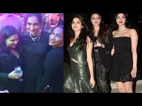 Anil Kapoor 62nd Birthday Bash INSIDE VIDEOS | Jhanvi Kapoor | Sonam Kapoor Mp3