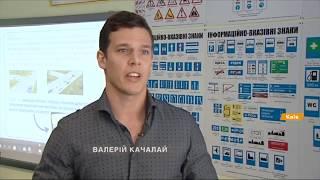 Автошколы в Украине: почему выпускники не садятся за руль и идут к частным инструкторам