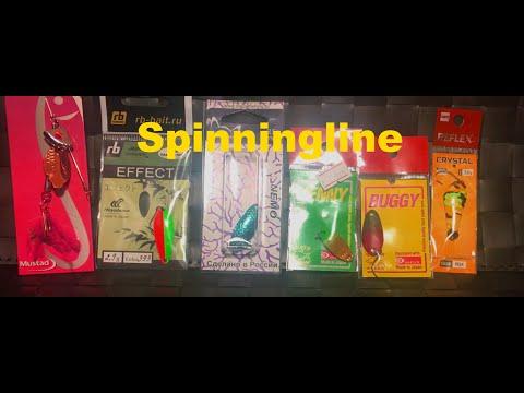 Распаковка посылки из магазина Spinninline. Пополнение коллекции железок для хищника.
