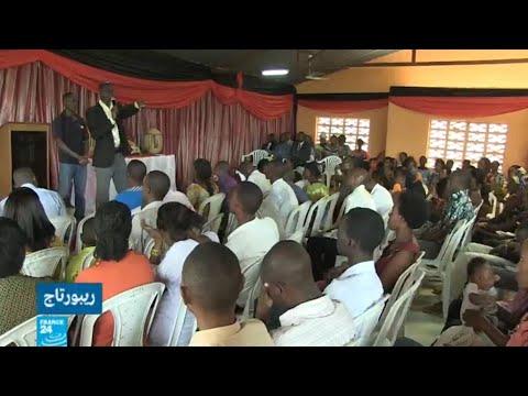 كنائس الصحوة في رواندا تتحدى الكنائس الكاثوليكية  - 18:22-2018 / 1 / 15