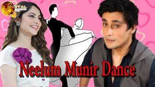 Neelum Munir Dance   Sahir Lodhi   Eid Special   HD Video