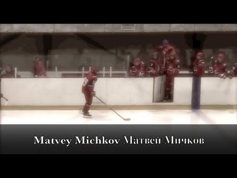 Видео: Matvey Michkov Матвей Мичков - Young hockey phenom
