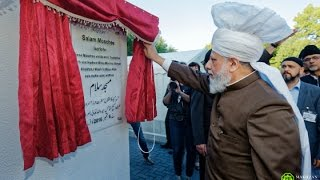 Khalifa inaugurates Salam Mosque in Germany