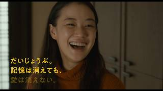 作品情報:https://www.cinematoday.jp/movie/T0023453 公式サイト:htt...