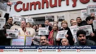 تركيا... حجم الإعلام بعد تحجيمه