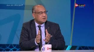 عمرو الدردير: الدوري لسة في الملعب وبتمنى إن الزمالك يسير على نهج الأهلي ويثبت حارس أساسي للفريق