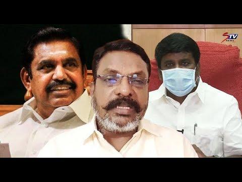 நேரலையில்-தொல்.திருமாவளவன்-05--06-2020-thirumavalavan-latest-speech- live-tamil-news stv