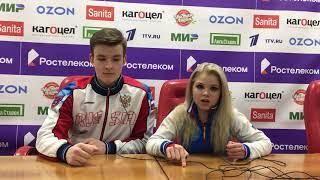 Полина Костюкович Алексей Брюханов ФКР 2021