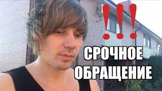 Кирилл УПАЛ С ВЕЛИКА - уже 2 недели В КОМЕ !
