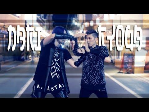 Nari & Ryoga in Nakameguro Finger Tut Style   Yak Films Dancing Fingers XTRAP