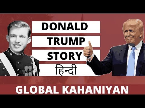Donald Trump Biography | Biography of famous people in Hindi | Full Documentary & Success Story