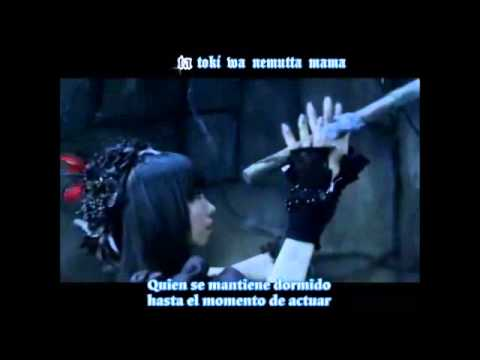 yousei teikoku wahrheit  sub español + mp3