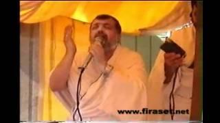 Alemdar- Arafat Dua (Ali Ramazan Dinç Hoca Efendi)