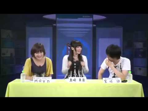 電波諜報局【MC】May'n、鷲崎健 ゲスト 黒崎真音