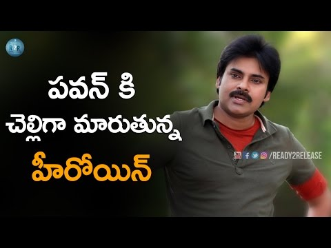 Pawan Kalyan Sister Role in Vedalam remake Movie | Ready2Release.com