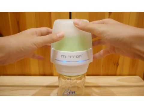 英國M-TRON 紫外線攜帶型奶瓶消毒器