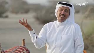 على خطى العرب 4 -الحلقة 8