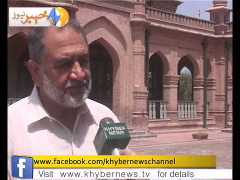 Islamia College Peshwar  Wadood JAN Report  18 july 2013