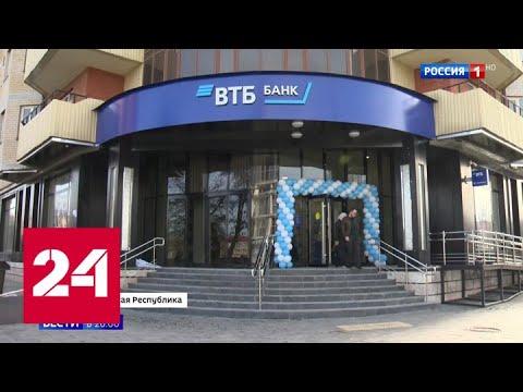 Знаковое событие: в Чечне открылся первый офис банка ВТБ - Россия 24