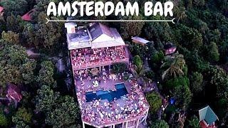 �������� ���� Amsterdam Bar | Trutravels | Trureviews ������
