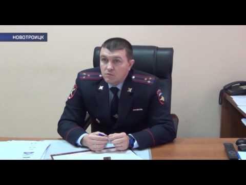 Знакомства в Новотроицка на сайте