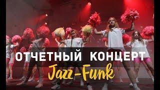 Open art studio - Jazz-Funk choreography by Danny Demehin