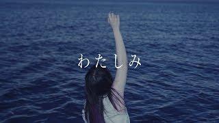 http://oomoriseiko.info/special/drawadrow/ ☆8/30発売シングル「draw ...