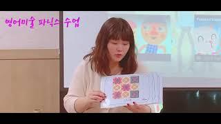주부창업 경력단절여성 창업 획기적 아이템 영어미술지도자…