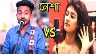 Nesha    নেশা    Reply To Arman Alif    Arman Alif vs Biswajeeta Deb    New Bengali Song 2018