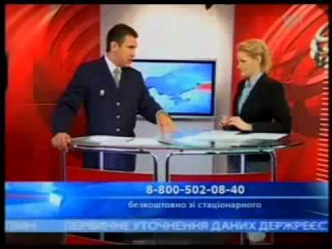 Говорит Игорь Беркут - Луценко Скандал в немецком аэропорту (на русском с 1 минуты
