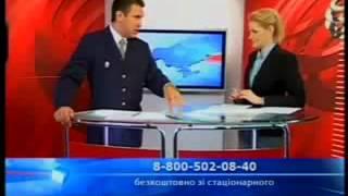 Говорит Игорь Беркут - Луценко Скандал в немецком аэропорту (на русском с 1 минуты(Говорит Игорь Беркут, лидер партии