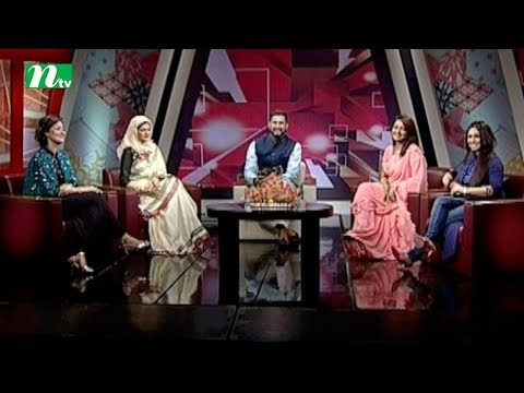 Celebrity Show : Shonchalok Jokhon Alochok