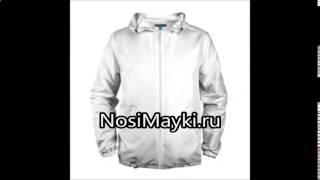 купить куртку демисезонную на мальчика 2 года(http://nosimayki.ru/catalog/type/man_windbreaker - наш интернет магазин, приглашает Вас купить ветровки. У нас Вы можете заказать..., 2017-01-06T09:22:34.000Z)