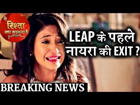 BREAKING : 'Yeh Rishta kya Kehlata hai ' to Take 5 Year LEAP !